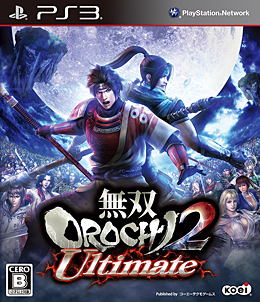 无双OROCHI2 Ultimate