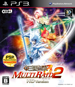 真・三国无双MULTI RAID 2 HD Version